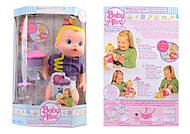 Кукла Baby Alive, 28002-B, отзывы