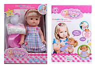 Baby кукла с горшком, 6199(1479776), отзывы