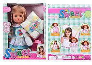 Кукла с разными функциями, HX330-2914
