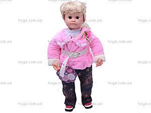 Кукла функциональная «Ксюша», 5332
