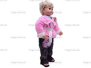 Кукла функциональная «Ксюша», 5332, купить