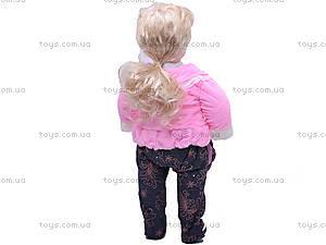 Кукла функциональная «Ксюша», 5332, детские игрушки