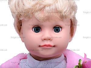 Кукла функциональная «Ксюша», 5332, магазин игрушек