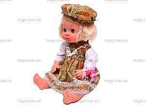 Кукла функциональная с бутылочкой, 30700-25