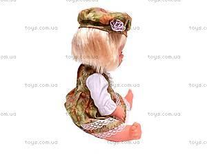 Кукла функциональная с бутылочкой, 30700-25, фото