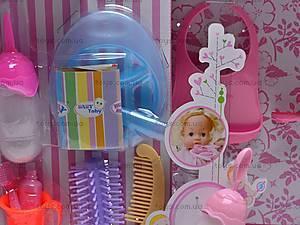 Кукла функциональная с бутылочкой, 30700-25, игрушки