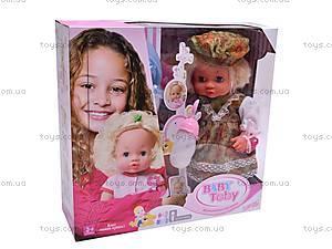 Кукла функциональная с бутылочкой, 30700-25, детские игрушки