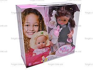 Кукла функциональная с горшком, 30700D28, цена