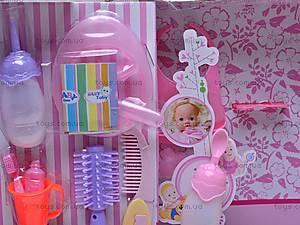 Кукла функциональная с горшком, 30700D28, игрушки