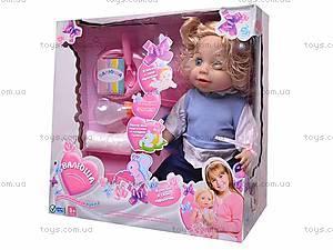 Кукла функциональная «Валюша», SY0901-44, купить