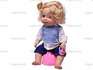 Кукла функциональная «Валюша», SY0901-44