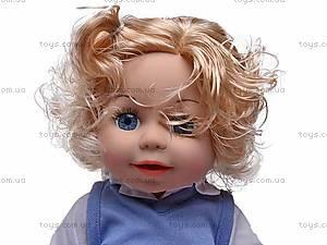 Кукла функциональная «Валюша», SY0901-44, отзывы