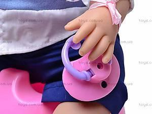 Кукла функциональная «Валюша», SY0901-44, цена