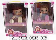 Кукла функциональная с мороженым, 888893, отзывы