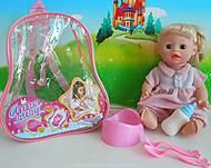 Кукла функциональная в рюкзаке 2 вида, JF1701AB, отзывы