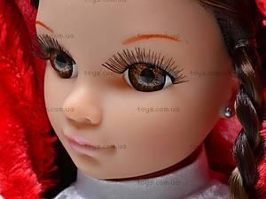 Кукла «Героиня сказки», 88116/1-2/-3, купить