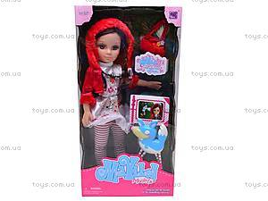 Кукла «Героиня сказки», 88116/1-2/-3, фото
