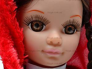 Кукла «Героиня сказки», 88116/1-2/-3, цена