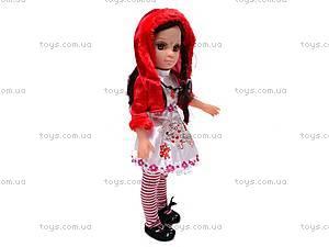 Кукла «Героиня сказки», 88116/1-2/-3, игрушки