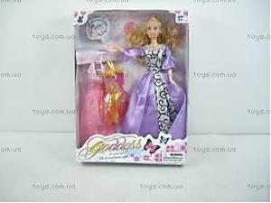 Кукла Goddess, с набором одежды, 2070A-15