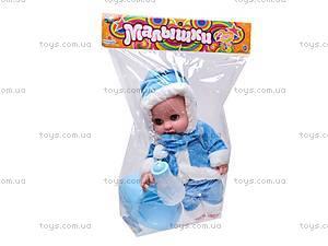 Кукла говорящая «Малышки», 13008-1A, купить