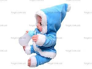 Кукла говорящая «Малышки», 13008-1A, фото