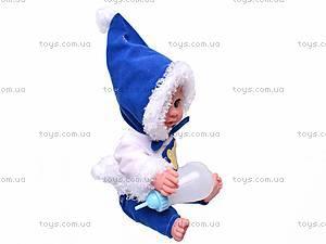 Кукла говорящая «Малышки» с аксессуарами, 13007-1A, отзывы