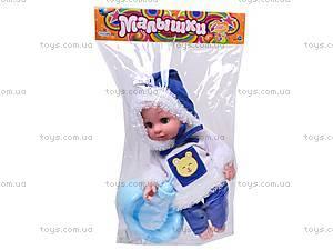 Кукла говорящая «Малышки» с аксессуарами, 13007-1A, цена