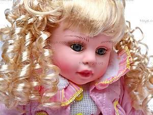 Кукла говорящая «Василиса», 4 сказки, T2580R, купить