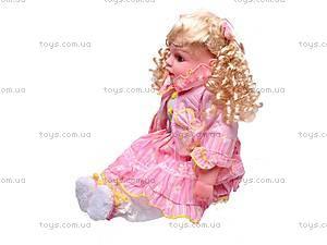 Кукла говорящая «Василиса», 4 сказки, T2580R, фото