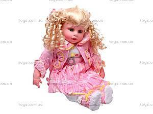 Кукла говорящая «Василиса», 4 сказки, T2580R