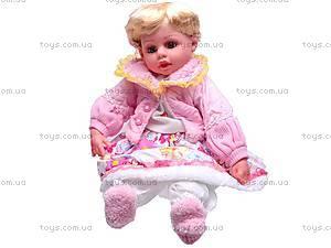 Кукла говорящая «Василиса», T2583R, купить