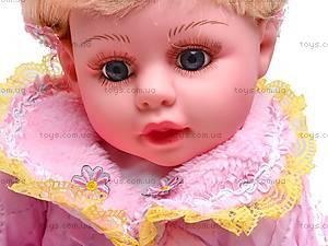 Кукла говорящая «Василиса», T2583R, фото