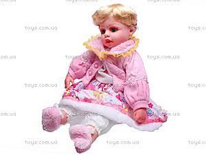Кукла говорящая «Василиса», T2583R