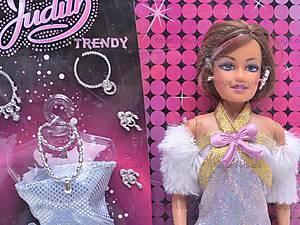 Кукла Grace, 27502, отзывы