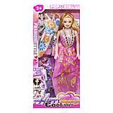 "Кукла ""Happy Modern"" розовый, 9992-C1, цена"