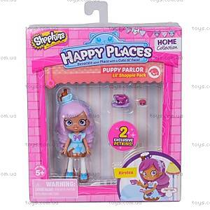 Кукла HAPPY PLACES S1 «Кристи», 56324