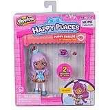 Кукла HAPPY PLACES S1 «Кристи», 56324, купить