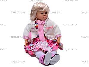 Кукла интерактивная «Ангелина», MY051, купить