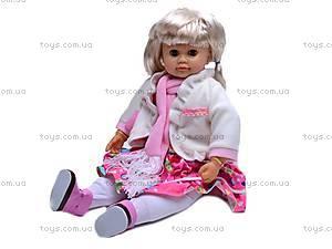 Кукла интерактивная «Ангелина», MY051, фото