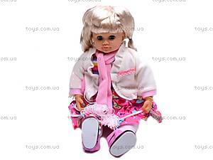 Кукла интерактивная «Ангелина», MY051, отзывы