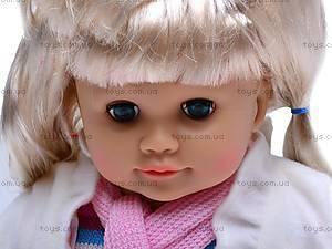 Кукла интерактивная «Ангелина», MY051, игрушки
