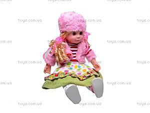 Кукла интерактивная Belinda, 68030-R