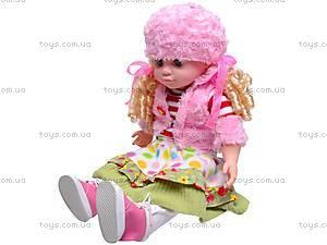 Кукла интерактивная Belinda, 68030-R, фото