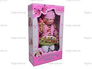 Кукла интерактивная Belinda, 68030-R, отзывы