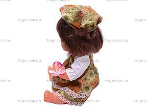 Кукла интерактивная для девочки, 30700E4, купить