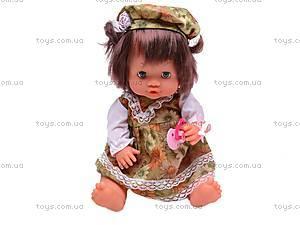 Кукла интерактивная для девочки, 30700E4