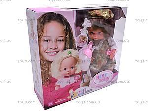 Кукла интерактивная для девочки, 30700E4, фото