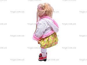 Кукла интерактивная «Ксюша», 5103-05-00, купить