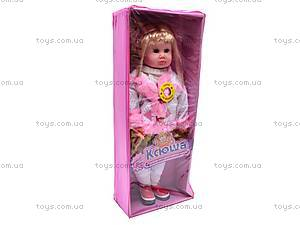 Кукла интерактивная «Ксюша», 5103-05-00, фото